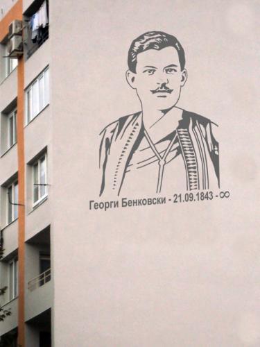 BLOKOVE-SNIMKI-benkovski