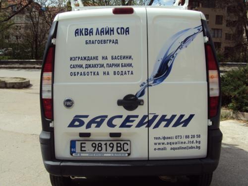 aqua-1-b