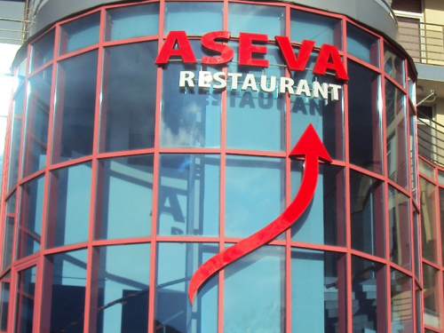 aseva-(1)