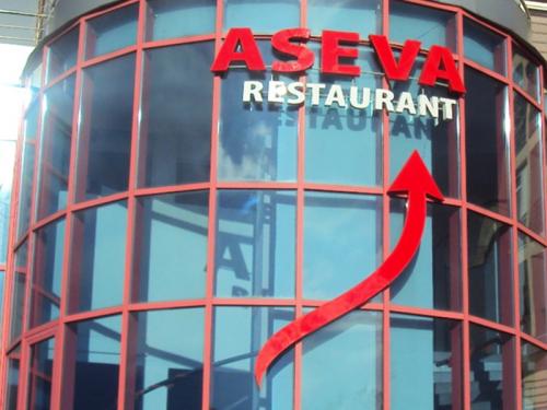 aseva-b