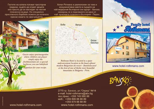 flaer-hotel-rothmans-bansko-1