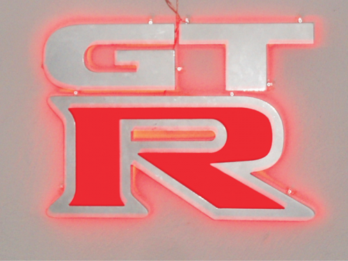 gtr-b